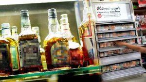 Sigara veya Alkol Kaçakçılığı Suçu Cezası
